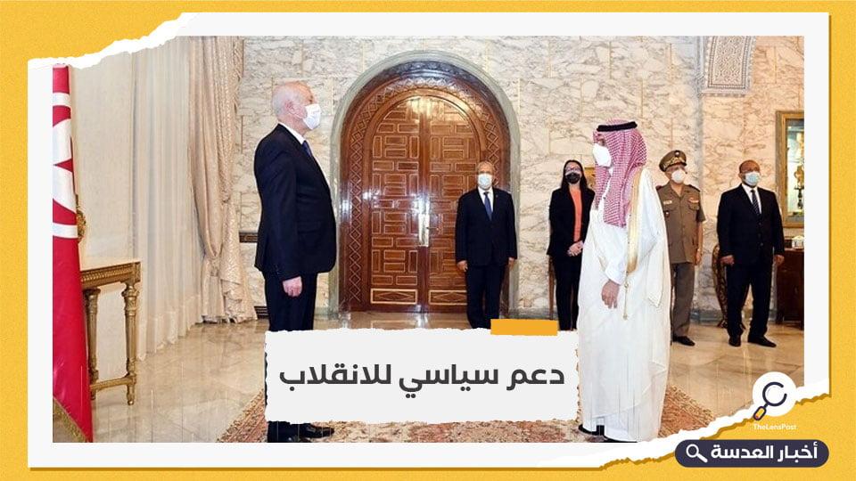 قيس سعيد يستقبل وزير الخارجية السعودي