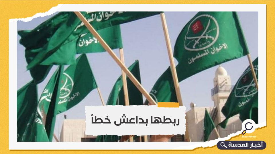 النمسا: الإخوان المسلمون ليست جماعة إرهابية
