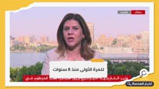 قناة الجزيرة تعاود البث أمس من القاهرة