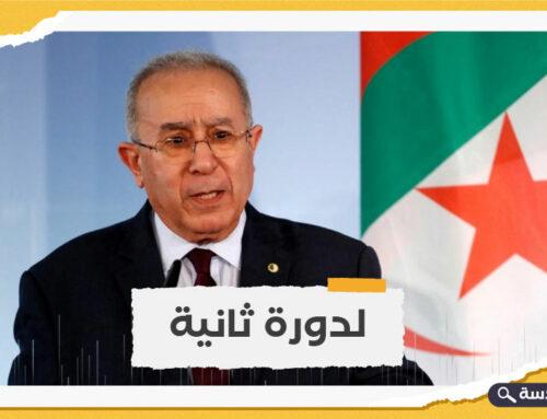 وزير خارجية الجزائر يدعو إلى الوصول لحلول مرضية في قضية سد النهضة