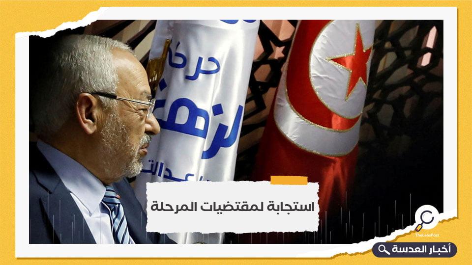 """""""النهضة"""" التونسية تعلن حل مكتبها التنفيذي"""