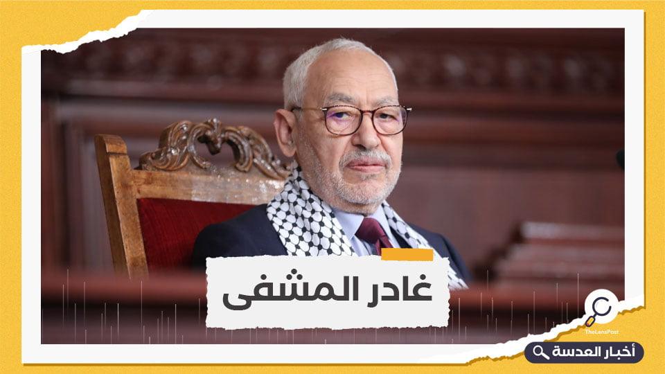 """حركة """"النهضة"""" التونسية تعلن تعرض زعيمها راشد الغنوشي لوعكة صحية"""