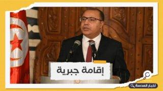 تونس.. دعوات حقوقية لمعرفة حقيقة وضع المشيشي