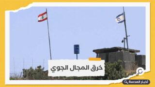 لبنان يشكو دولة الاحتلال الإسرائيلي للأمم المتحدة