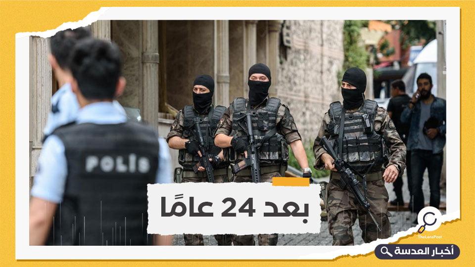 تركيا.. اعتقال 14 جنرالًا متقاعدًا بتهمة انقلاب 1997