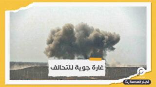 اليمن.. مقتل خبير عسكري إيراني في غارة بمأرب