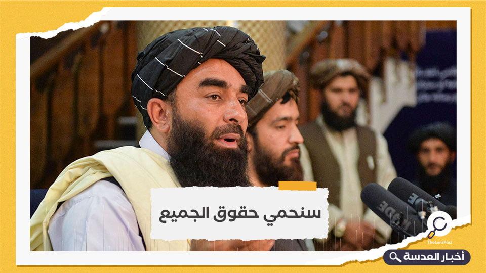 طالبان: النموذج الجديد للحكم قد لا يكون ديمقراطيًا بالتعريف الغربي