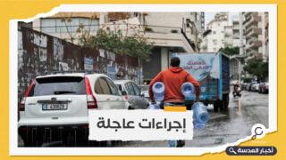 4 ملايين يواجهون خطر نقص الماء في لبنان