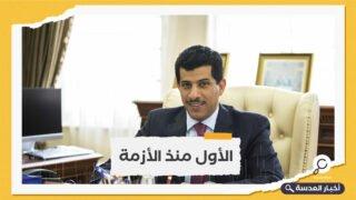 السفير القطري يسلم أوراق اعتماده لمصر