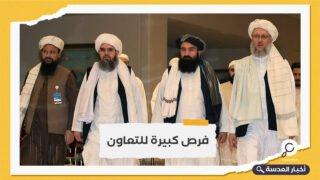 طالبان تتطلع لاعتراف كوريا الجنوبية بها