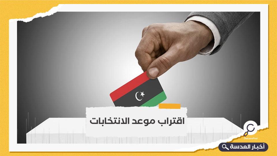 السفير الأمريكي بطرابلس يبحث في المغرب سبل إتمام انتخابات ليبيا