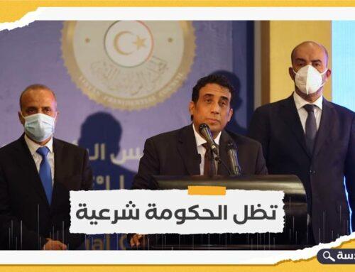 المجلس الرئاسي الليبي يطالب الحكومة بمواصلة عملها