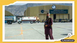 إعادة فتح مطار كابول لتلقي المساعدة واستئناف الرحلات الداخلية