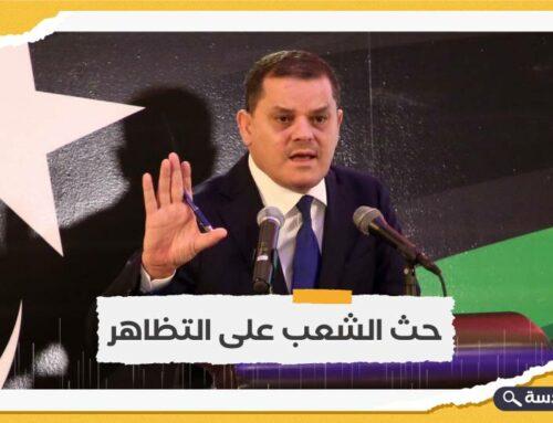 الدبيبة: لا للحرب، لا للانقسام، نعم للانتخابات