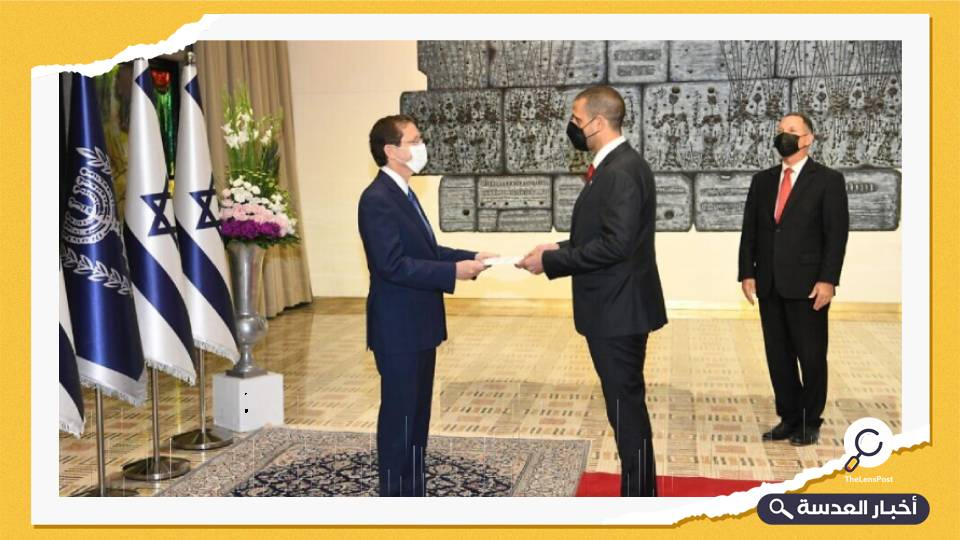 سفير البحرين لدى الاحتلال: شرف عظيم أن أقدم أوراق اعتمادي لرئيس إسرائيل