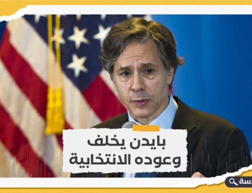 """الولايات المتحدة: شراكتنا مع السعودية """"تدعم أمن المنطقة"""""""
