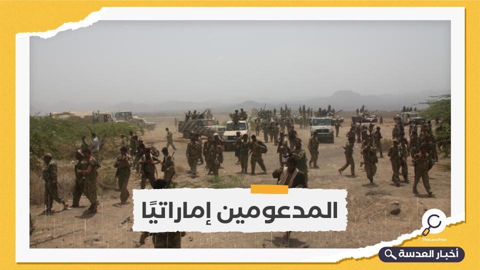 السعودية تسلم معسكرات الجيش اليمني لقبائل مقربة من الانفصاليين