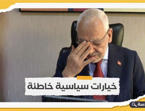 """استقالة 113 عضوًا من حركة """"النهضة"""" التونسية"""
