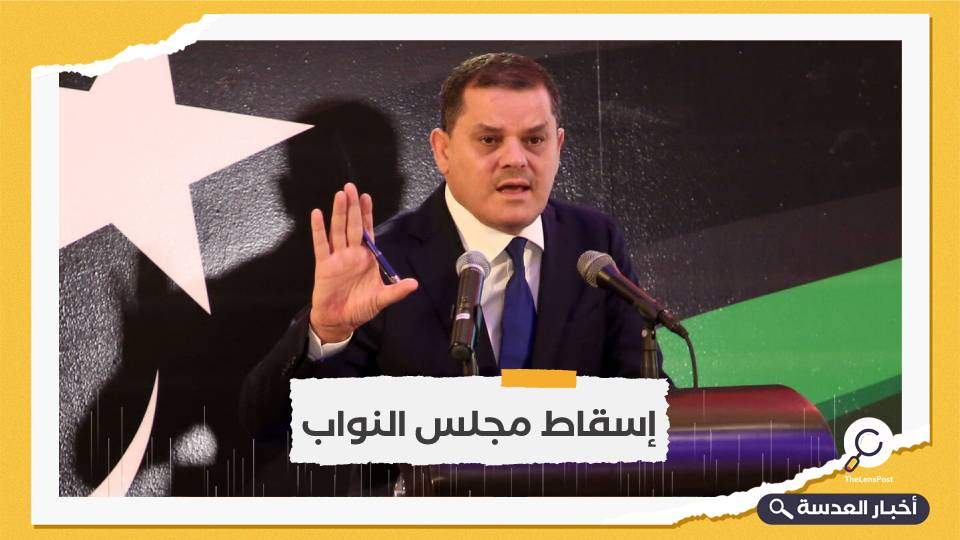 رئيس الحكومة الليبية يؤكد ضرورة إجراء الانتخابات في ديسمبر