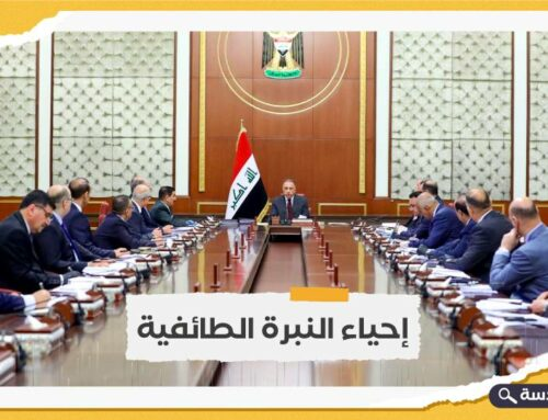 """الحكومة العراقية تعلن """"رفضها القاطع"""" لدعوات التطبيع"""