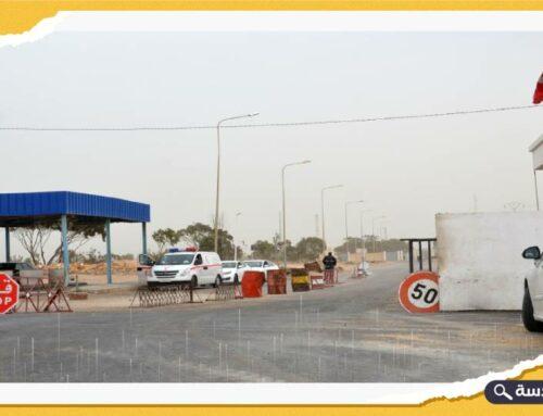 تونس تعلن إعادة فتح المعابر الحدودية مع ليبيا