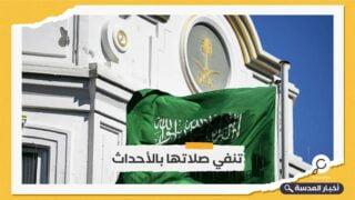 الرياض ترحب بالإفراج عن وثائق أمريكية سرية بشأن 11 سبتمبر