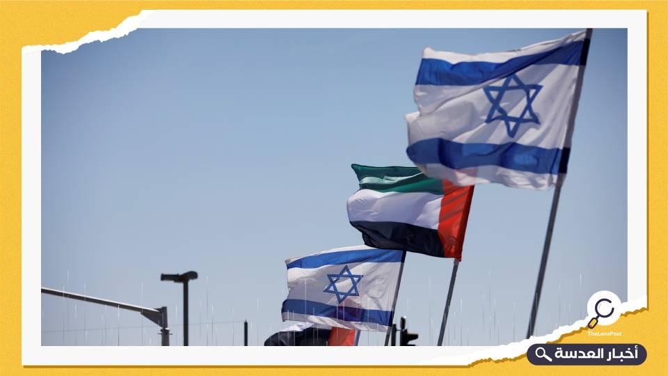 الإمارات تضع تريليون دولار كهدف للشراكة الاقتصادية مع الاحتلال