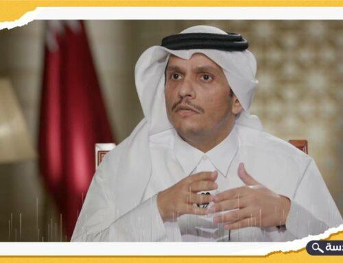 قطر تدعو طالبان إلى إظهار جديتها في إحلال السلام بأفغانستان