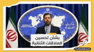 إيران: تم إحراز تقدم في المحادثات مع السعودية