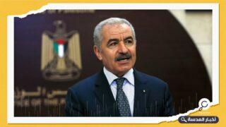 فلسطين تدعو الولايات المتحدة على إزالة منظمة التحرير الفلسطينية من قائمة الإرهاب