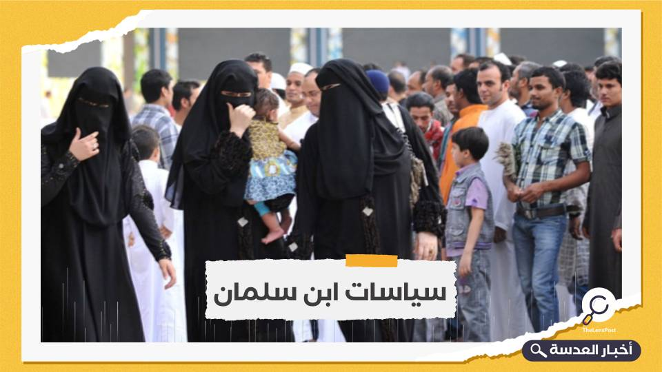 انتشار التحرش في السعودية في احتفالات اليوم الوطني