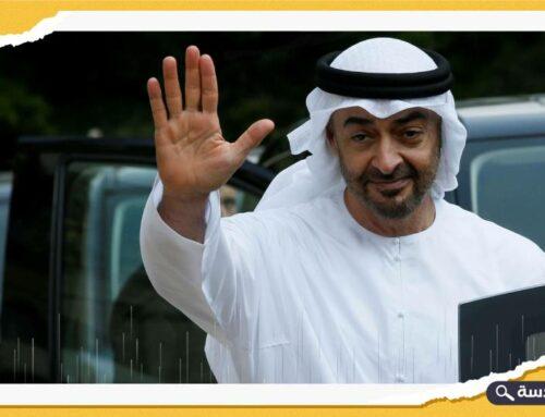فضيحة جديدة: محمد بن زايد يدفع رشوة لنيل جائزة من معهد أمريكي