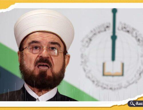الاتحاد العالمي لعلماء المسلمين يحث طالبان على إقامة حكم عادل