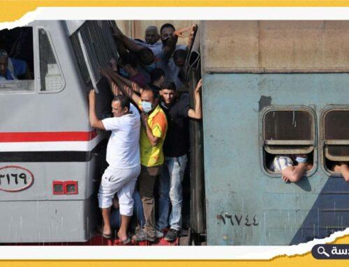 مصر ترفع أسعار تذاكر القطارات 300٪