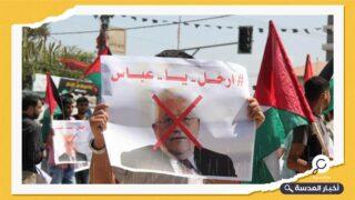 فلسطين.. حملات تطالب بإسقاط عباس