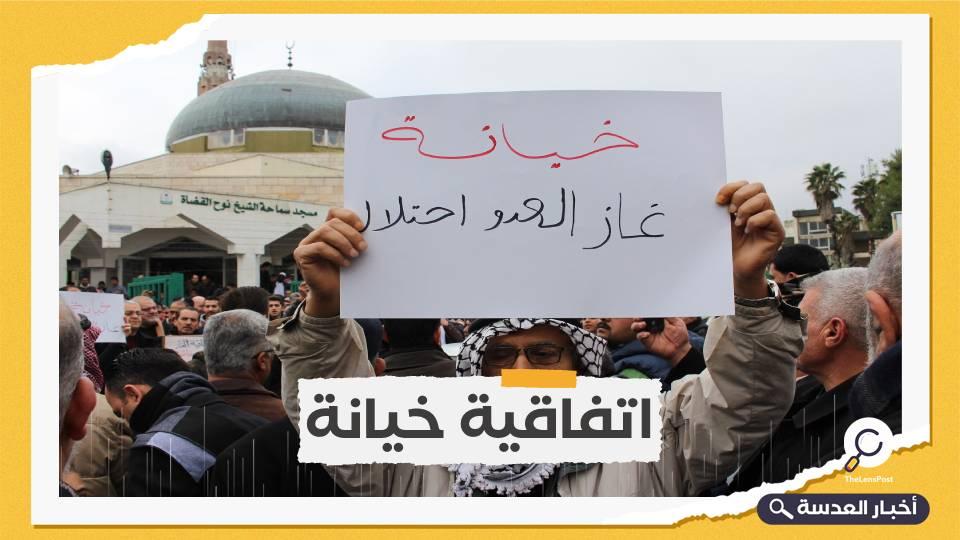 الأردن.. احتجاجات لإسقاط اتفاقية الغاز مع الاحتلال الإسرائيلي