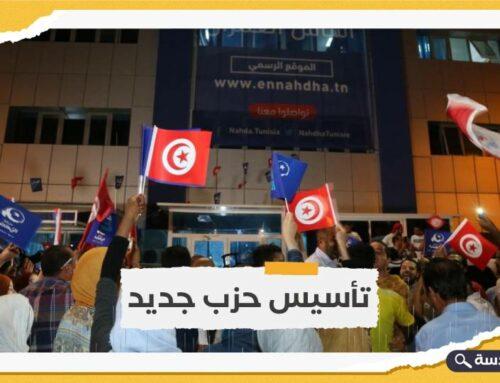 تونس.. 18 عضوًا آخرين يقدمون استقالاتهم من حركة النهضة