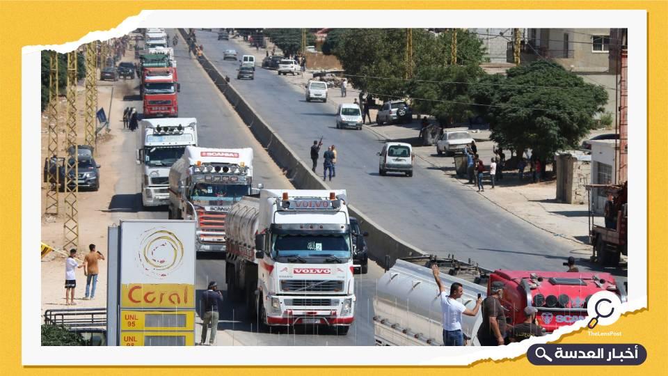 ناقلات وقود جلبها حزب الله من إيران عبرت الحدود إلى لبنان