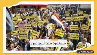 احتجاجات في تعز اليمنية تنديدًا بالفساد وتدهور العملة