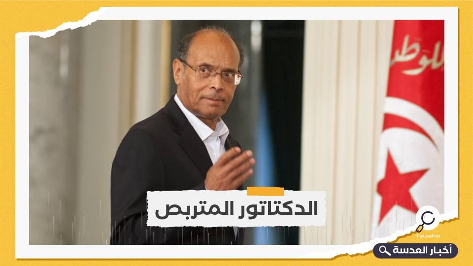 تونس.. المرزوقي يثني على المتظاهرين ضد انقلاب سعيد