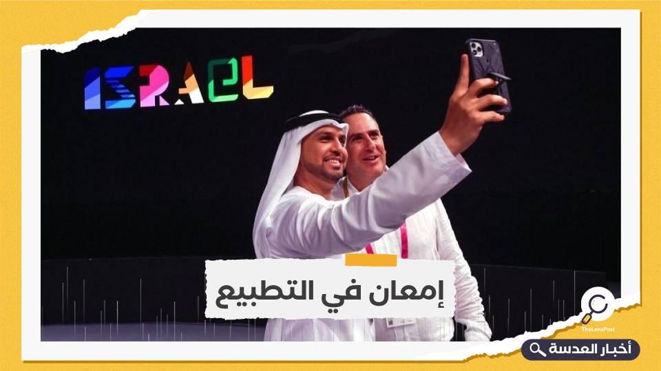 دولة الاحتلال تشارك في معرض إكسبو 2020 في دبي