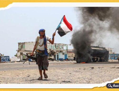 يمنيون يتظاهرون ضد المجلس الانتقالي المدعومين إماراتيًا في سقطرى