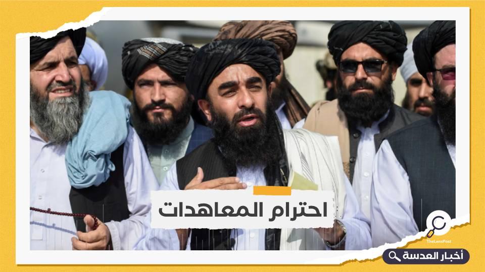 طالبان: سنطبق دستور العهد الملكي مؤقتًا