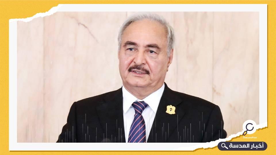 أمير الحرب حفتر يستقيل من قيادة الجيش مؤقتًا لإعداد نفسه للرئاسة