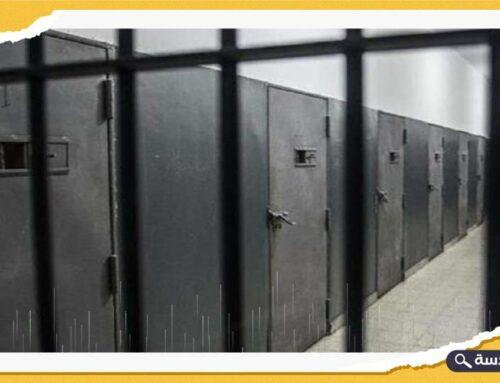 شر البلية ما يضحك .. من أجل القمل والبق مدير مصلحة السجون في السعودية يأمر بتغيير فرش السجون
