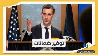 الخارجية الأمريكية: من مصلحة الجميع فتح مطار كابل