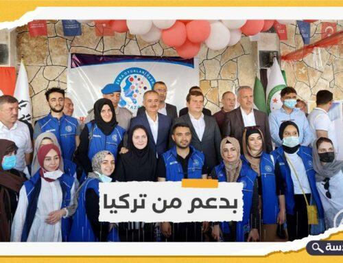 افتتاح مركز للشباب في منطقة الباب شمال سوريا