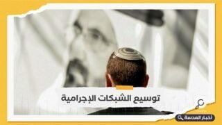 """صحيفة بريطانية: الإمارات أصبحت مرتعًا لـ """"عصابات مخدرات ودعارة إسرائيلية"""""""