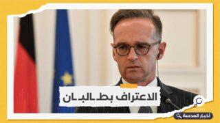 الخارجية الألمانية: لدينا شروط لإعادة دبلوماسيينا إلى كابل