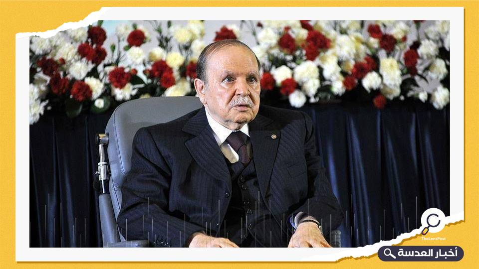 وفاة الرئيس الجزائري السابق عبد العزيز بوتفليقة